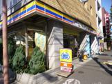 ミニストップ渋谷本町6丁目店