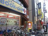 ブックオフ幡ヶ谷六号通店