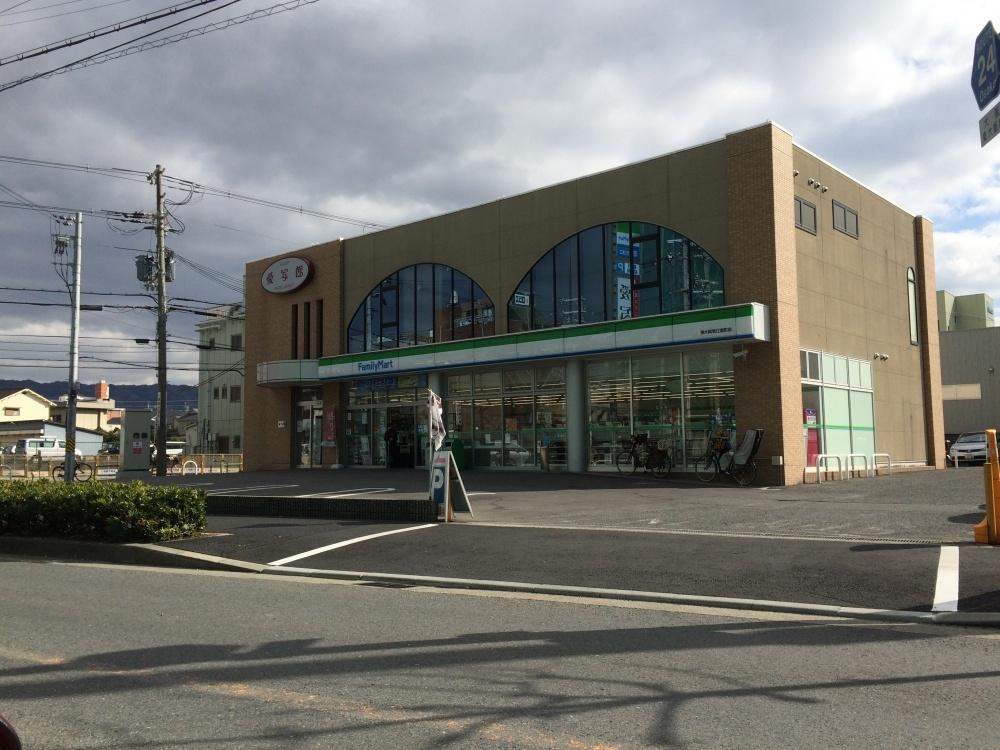 ファミリーマート東大阪若江南町店の画像