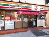 セブンイレブン 東日本橋駅前店