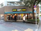 ドトールコーヒーショップ 箱崎店