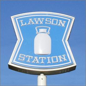 ローソン 御幸東町の画像1