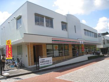セブンイレブン 近鉄高の原駅東店の画像1
