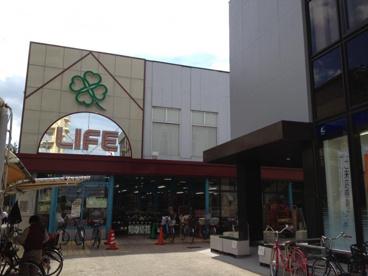 ライフ・茨田大宮店の画像1