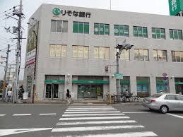 (株)りそな銀行 寝屋川支店の画像1