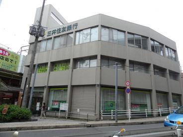 (株)三井住友銀行 寝屋川支店の画像1