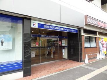 (株)関西アーバン銀行 寝屋川支店の画像1