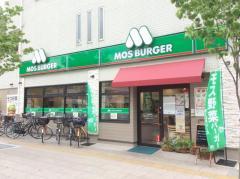 モスバーガー寝屋川早子町店の画像1