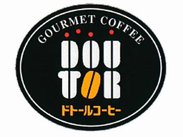 ドトールコーヒーショップ京阪・香里園駅前店の画像1