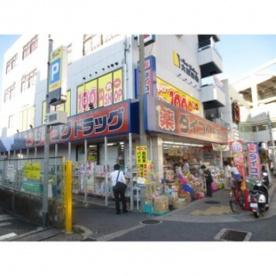 ダイコクドラッグ京阪寝屋川市駅前店の画像1