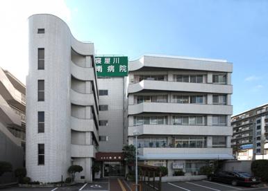 寝屋川南病院の画像1