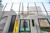 千代田区立和泉小学校