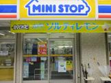 ミニストップ 町田小川2丁目店
