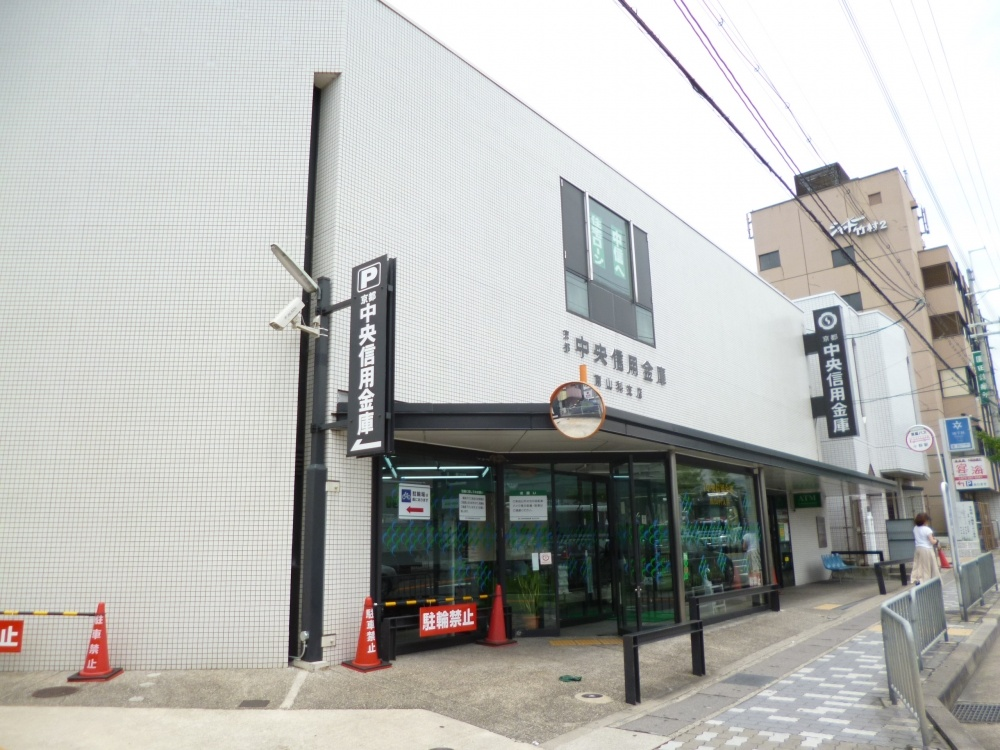 京都中央信用金庫南山科支店の画像