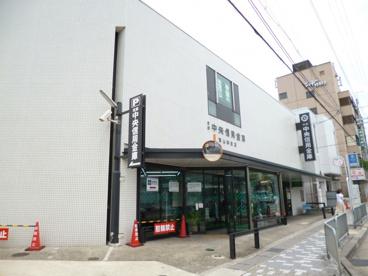京都中央信用金庫南山科支店の画像1