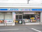 ローソン LAWSON+スリーエフ相模原富士見町店