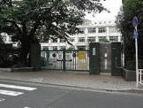 北区立田端小学校