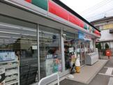 サンクス川口栄町店