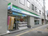 ファミリーマート台東駒形1丁目店