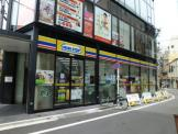 ミニストップ浅草北口店