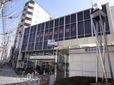 京都信用金庫 山科支店の画像1