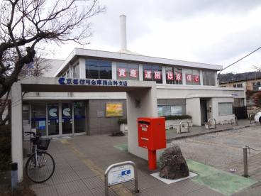 京都信用金庫西山科支店の画像1