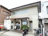 京都山科音羽郵便局