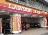 ローソンマート北区豊島3丁目店