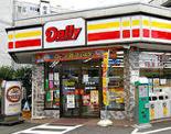 デイリーヤマザキ赤羽駅南口店