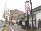 京都銀行 金閣寺支店