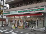 ローソンストア100墨田区八広店