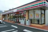 セブンイレブン墨田八広4丁目店