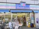 コミュニティ・ストア吾妻橋店