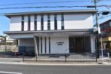JA京都中央 向日支店