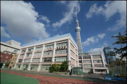 業平小学校の画像1