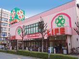 株式会社ライフコーポレーション神田和泉町店