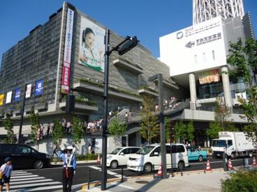 東京ソラマチの画像1