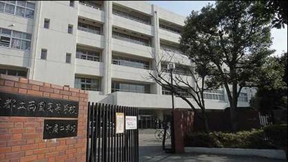 東京都立両国高等学校の画像1