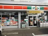 サンクス神田多町店