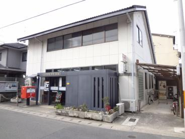 京都北花山郵便局の画像1