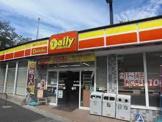 デイリーヤマザキ神田岩本町店