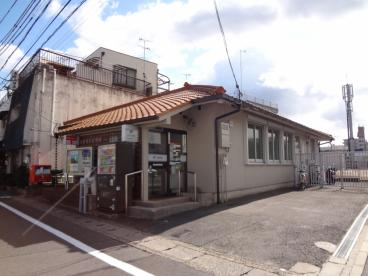 京都東野郵便局の画像1