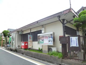 京都山科西野郵便局の画像1