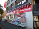 くすりの福太郎京島店