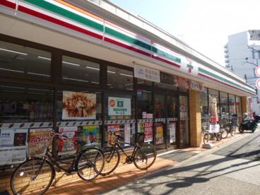 セブンイレブン墨田業平5丁目 の画像1
