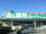 酒&業務スーパー谷塚店