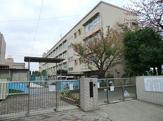 横浜市立 つつじが丘小学校