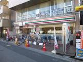 セブンイレブン東武曳舟駅前