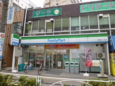ファミリーマート東向島二丁目店の画像1