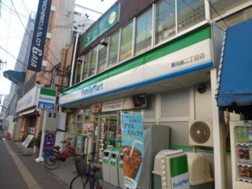 ファミリーマート東向島二丁目店の画像2